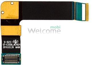 Шлейф Samsung E2550 high copy