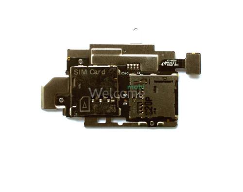 Шлейф Samsung i9300 Galaxy S3 з роз`ємом на sim карту, з роз`ємом на карту пам`яті
