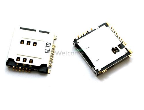 Коннектор sim Samsung S5230,C3010,P900 orig (5 шт.)