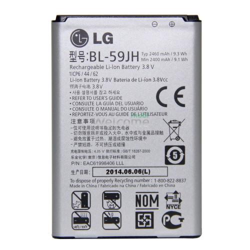 АКБ LG P715 (BL-59JH)