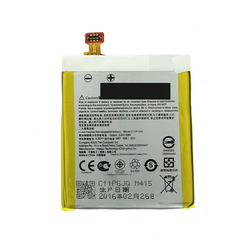 АКБ Asus Zenfone 5 (A500KL/A501CG) (C11P1324C11P1-24)