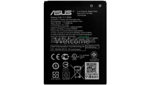 АКБ Asus Zenfone Go ZC500TG (C11P1506)