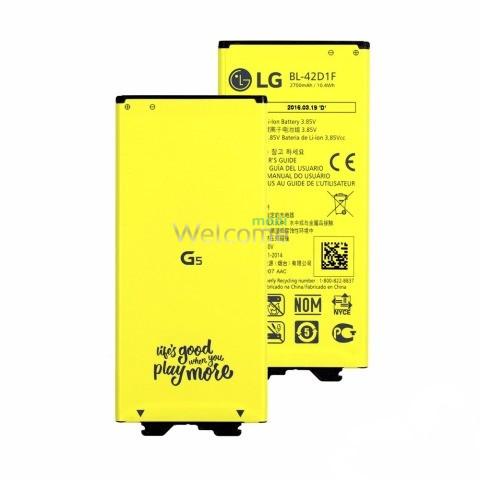 АКБ LG G5 H820 (BL-42D1F)