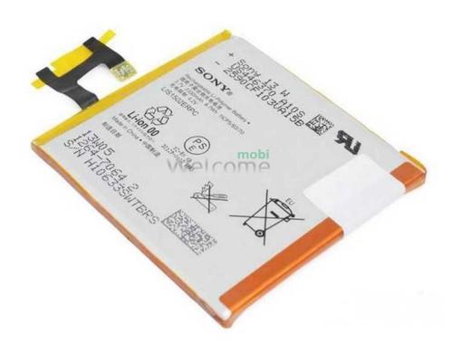 АКБ Sony C6602 L36h Xperia Z (LIS1502ERPC)