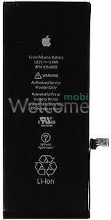 iPhone6 Plus battery (2915 mAh) orig ++