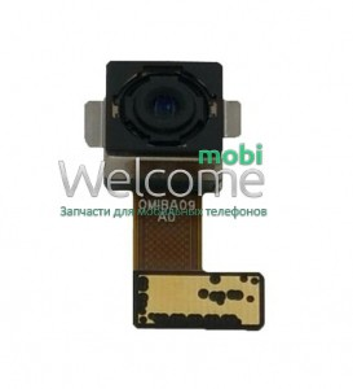 Camera Xiaomi Mi4c (main)