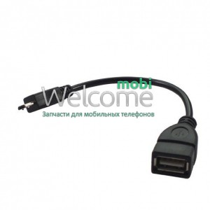 Перехідник-OTG Micro-USB to USB 2.0 black