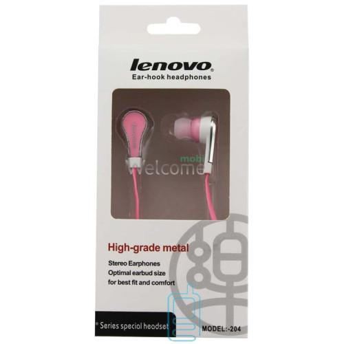 Навушники вакуумні Lenovo 204 pink