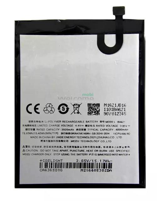 АКБ MEIZU M5 Note (BA621)