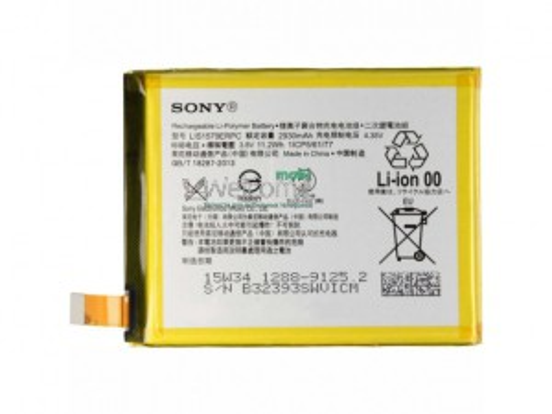 АКБ Sony E5533 Xperia C5 Ultra (LIS1579ERPC)