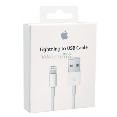 USB кабель iPhone 7/7 Plus в упаковці