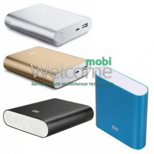 Внешний аккумулятор (power bank) MI 10400mAh USB(2A)