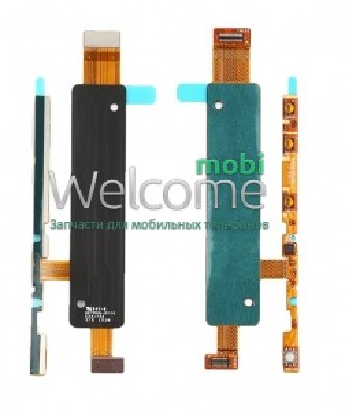 Шлейф Sony E2333 M4 Aqua Dual/E2306/E2312/E2303 on/off with components