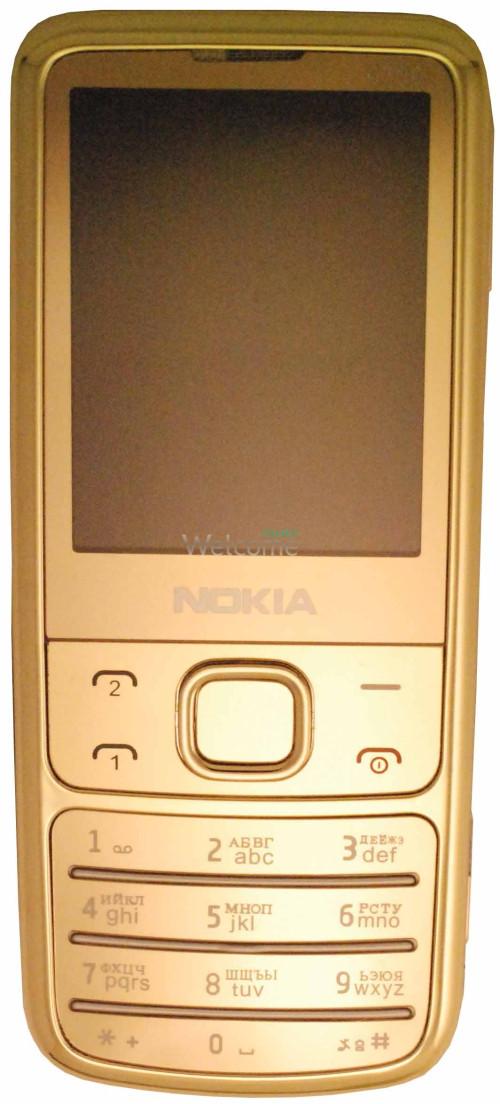 Корпус Nokia 6700 Classic gold high copy полный комплект