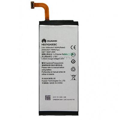 АКБ Huawei Ascend P6-U06,G6-U10 (HB3742A0EBC)