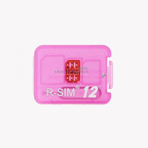 iPhone8 Plus RSIM 12 Unlock iPhone 8 Plus/iPhone X