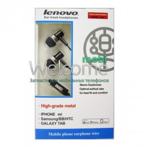 Навушники вакуумні Lenovo 204 black
