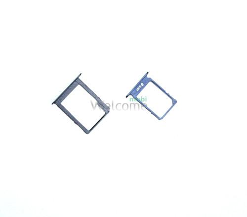 Тримач SIM-карти Samsung A300/A500/A700 Galaxy A3/A5/A7 black (комплект 2шт)