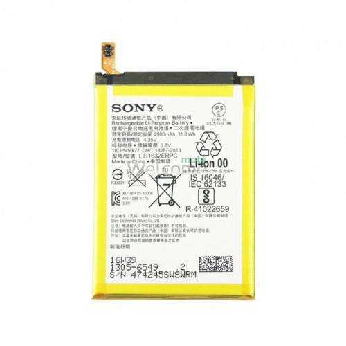 АКБ Sony F8331 Xperia XZ (LIS1632ERPC)
