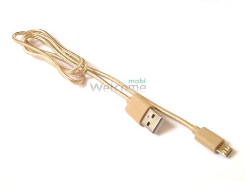 USB кабель micro Grand Braided Gold 1м