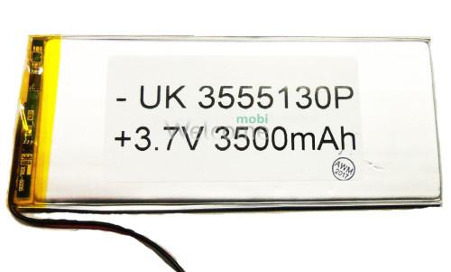 АКБ для планшета 3.5*55*130мм (3500 mAh)