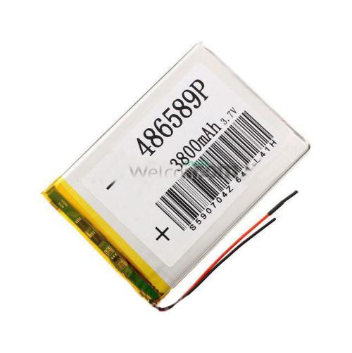 АКБ для планшета 4.8*65*89мм (3800 mAh)