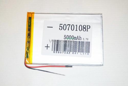 АКБ для планшета 5.0*70*108мм (5500 mAh)