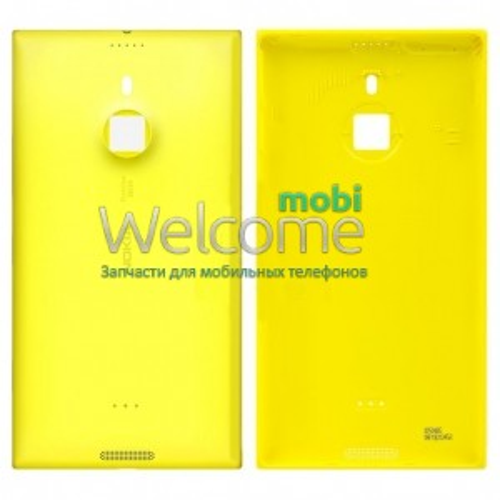 Задня кришка Nokia 1520 Lumia (RM-938) yellow