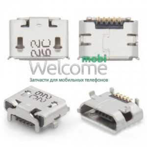 Конектор зарядки Motorola XT910 Droid RAZR/XT912/XT1092/XT1093/XT1094/XT1095/XT1096/XT1097/MB525