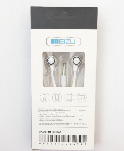 Навушники вакуумні Meizu CM-53 white