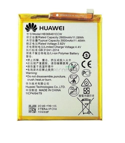 АКБ Huawei P10 Lite/P8 Lite (2017)/P9/P9Lite/Honor 8 (HB366481ECW)