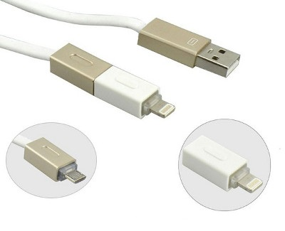 Combo кабель Remax Shadow Magnet RC-026t Lightning,micro USB, 1m gold-white